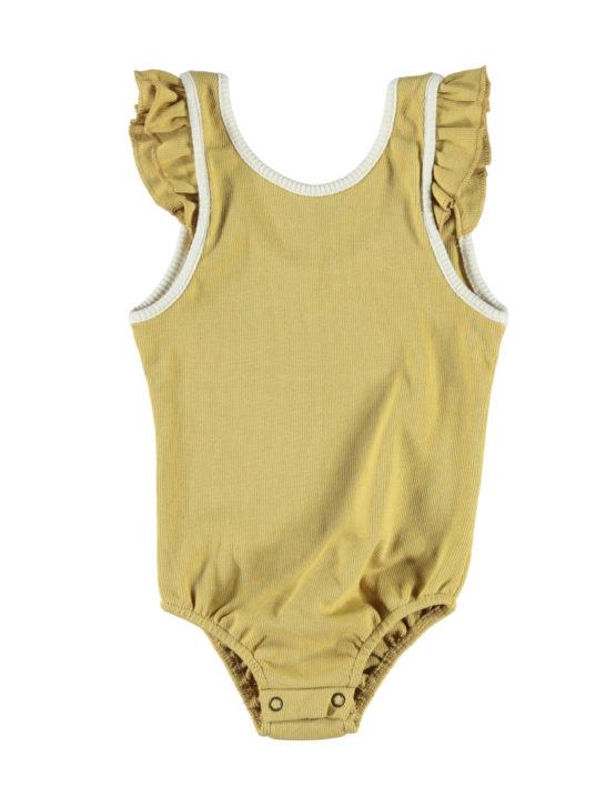 Piupiuchick_SS18_tribute_to_childhood_kids_clothes-173